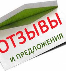 image (85)